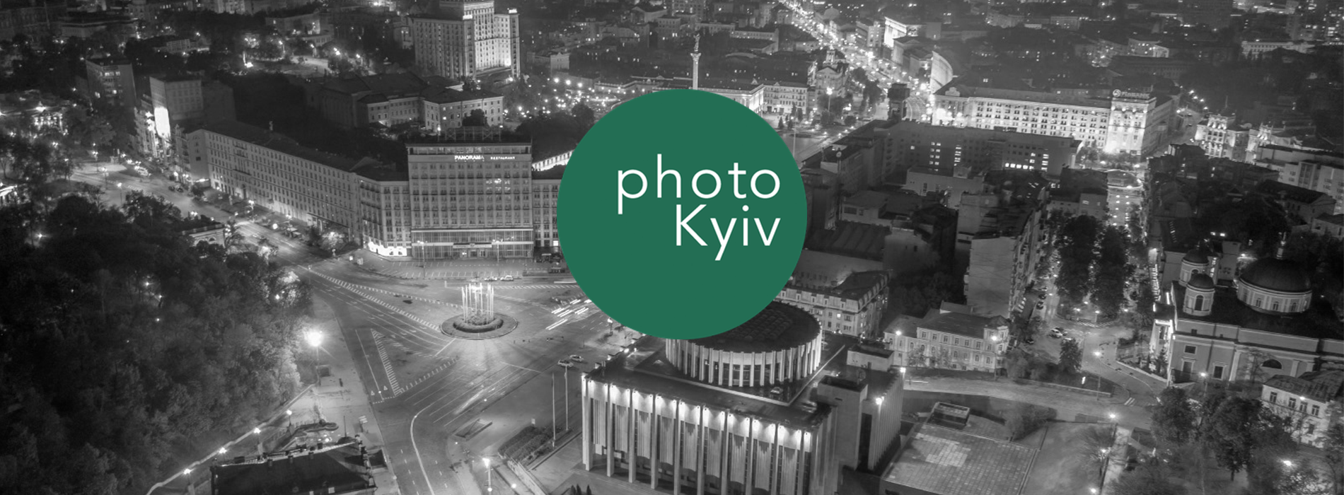 PHOTO KYIV FAIR